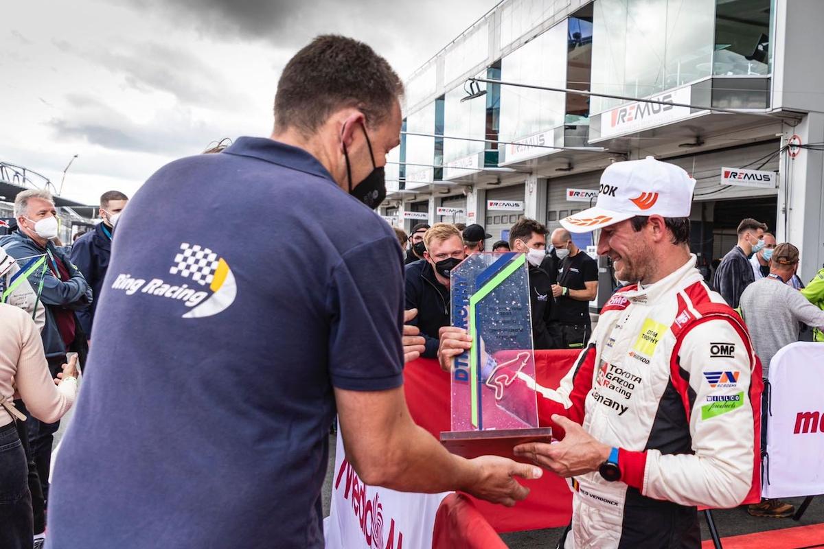 Nico Verdonck, DTM Trophy, Toyota Gazoo Racing, Toyota Supra